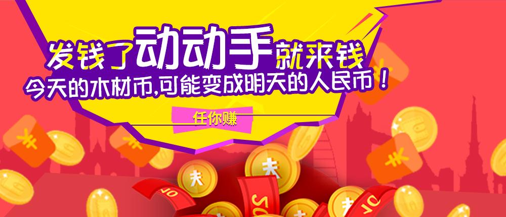 森普网经纪人推广2