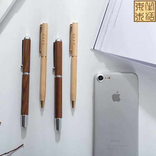 黑胡桃,硬枫高档实木笔